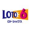 ロト6(LOTO6)当選番号速報(世界初の3DCG動画で抽選を再現‼️)3月30日(月)の結果