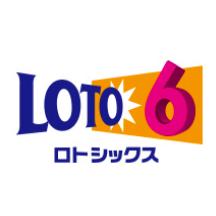 ロト6のアイコン