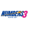 ナンバーズ3の0始まり数字もビッグデータで調査しました(宝くじの神様も驚いた事実!!)